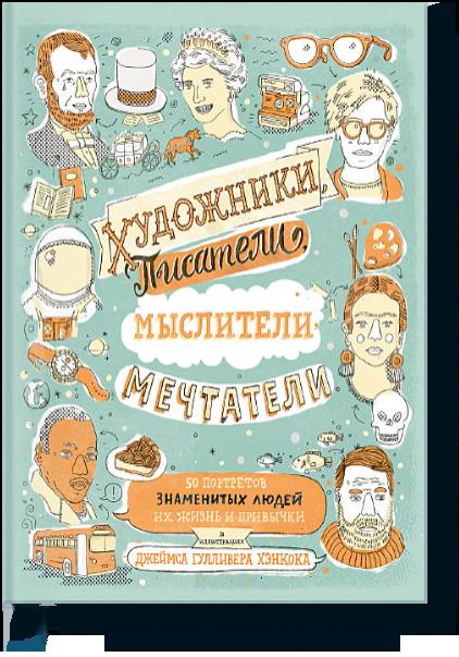 download Русские говоры Среднего