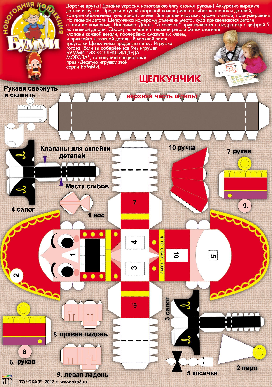 Расписание кинотеатра Вегас Мякинино декабрь 2019 картинки