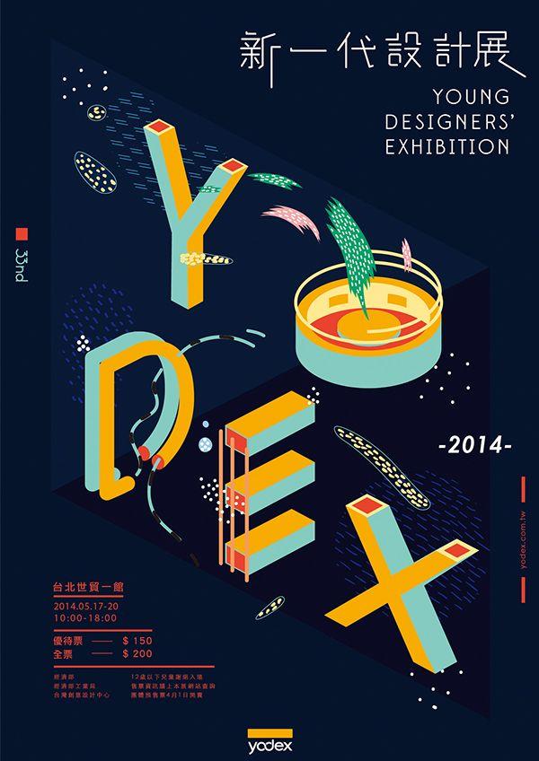 Graphic design inspiration event illustration posters for Graphic design studium
