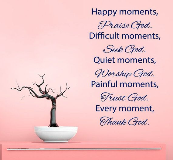 Family Wall Decal Quote Happy Moments Praise God Bible Verses Vinyl ...