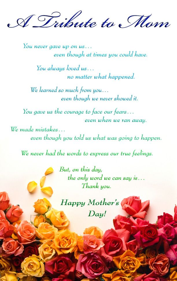 Happy Mothers Day With Images Message For Mother