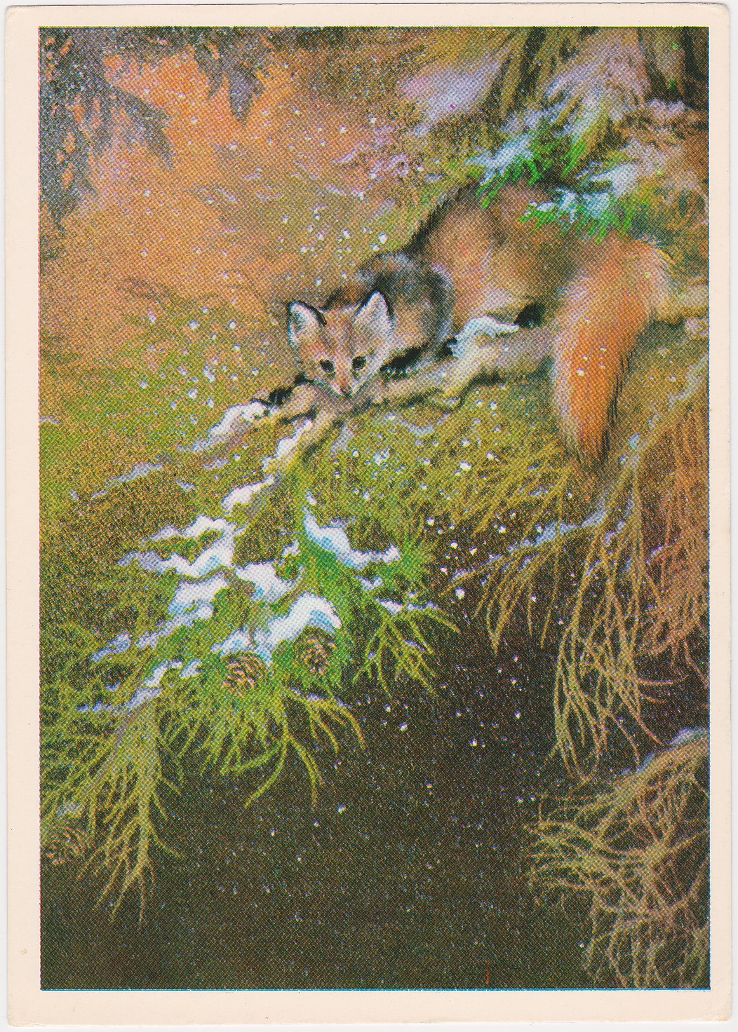 Доброе утро, открытки советские исаков