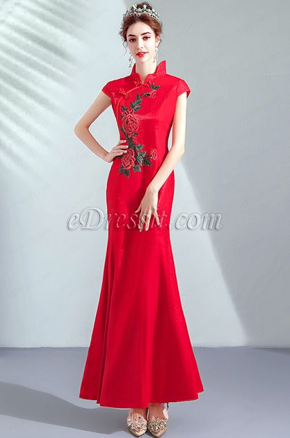 79ec434fe80 eDressit Stylish Red High Neck Cap Sleeves Ball Party Dress (36204102)