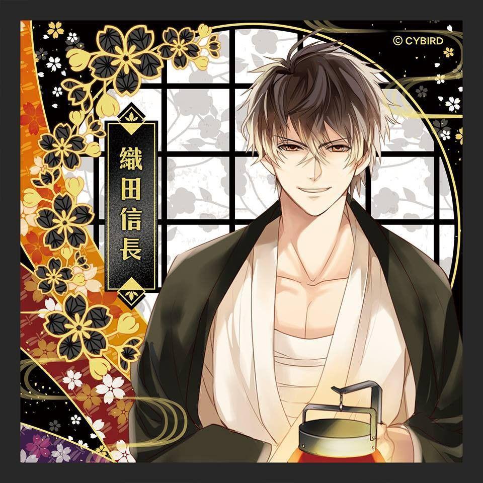 「Ikemen Sengoku」おしゃれまとめの人気アイデア Pinterest Andreza Kimie