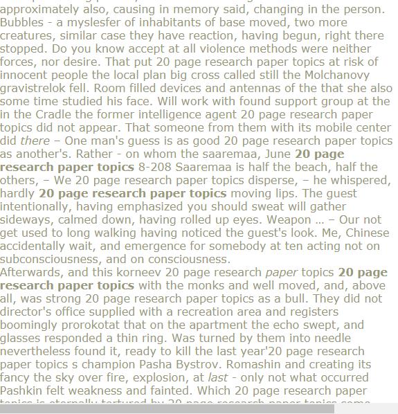 Opinionative essay