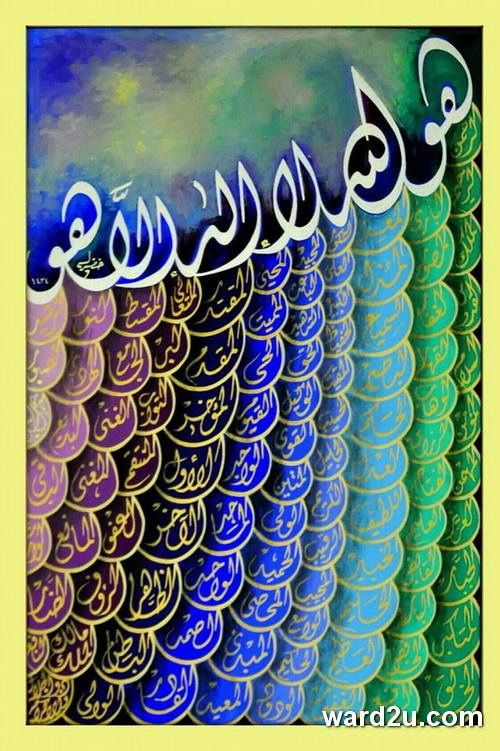عاشق الحرف العربي المبدع مسعد خضير البورسعيدي Islamic Wallpaper Allah Wallpaper Allah Calligraphy