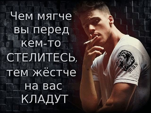 сибирский мужские цитаты на аву с фото бальзам дымок