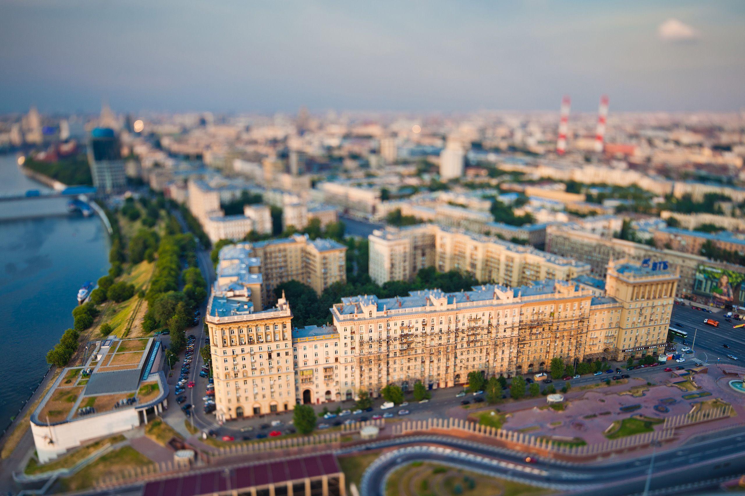 Популярная доска объявлений москва подать объявление компьютерных игр в городе костанай