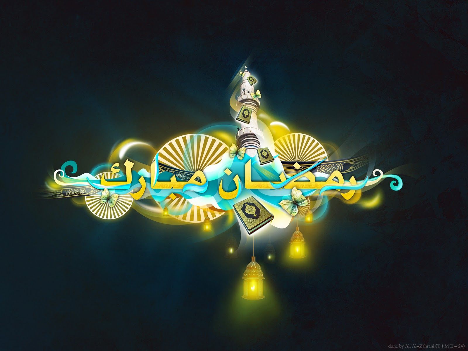 19 most beautiful ramazan - ramadan hd wallpapers ramadan