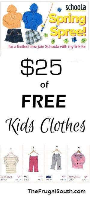 New members at Schoola get get up to $25 worth of kids' clothes for FREE + free shipping! - The Frugal South