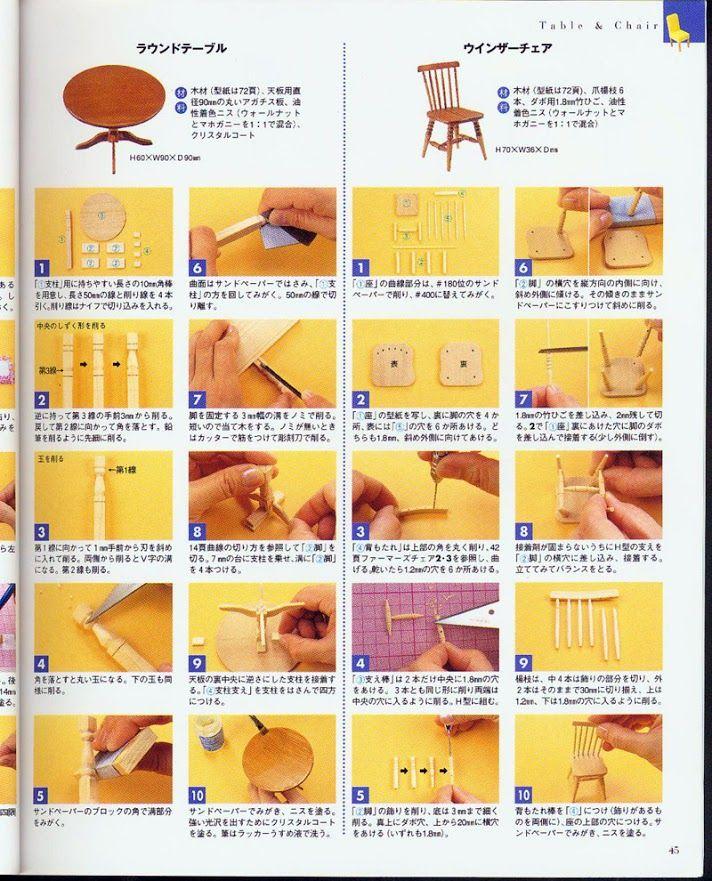 tisch st hle anleitung muebles mini basteln f r puppen pinterest stuhl tisch und. Black Bedroom Furniture Sets. Home Design Ideas