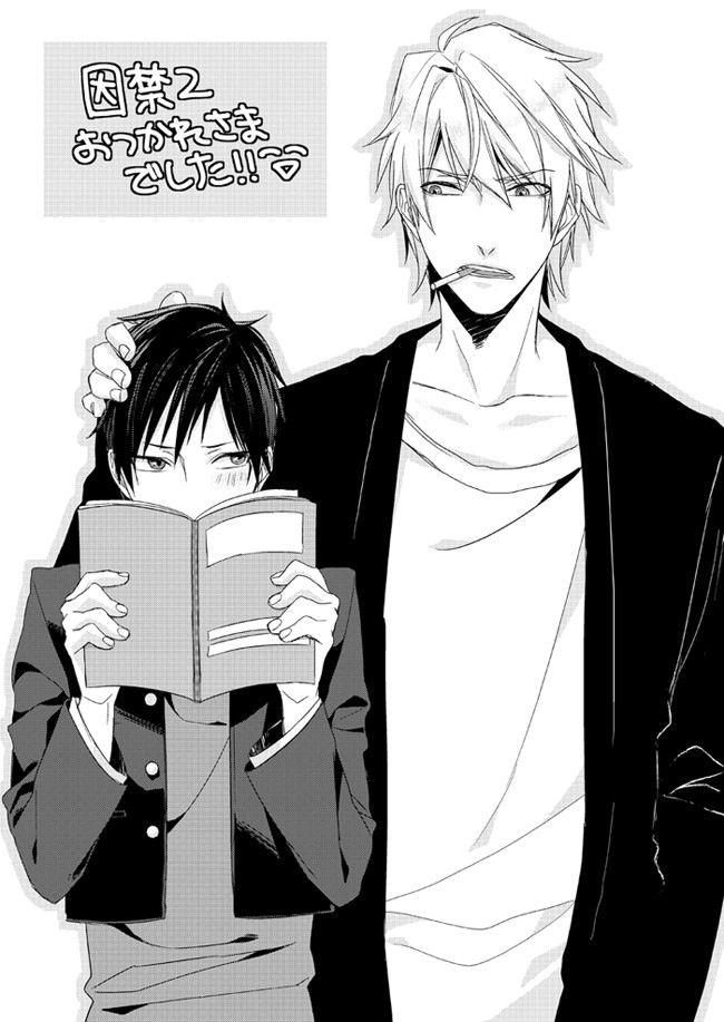 I Really Love Shy Nerdy Izaya With Reluctant And Impatient Bad Boy Shizuo Fics Durarara Shizaya Izaya Orihara