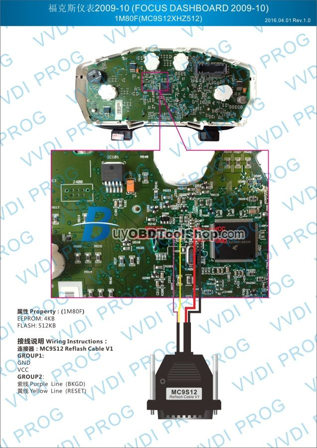vvdi prog ford Key programmer, Obd tools, User guide