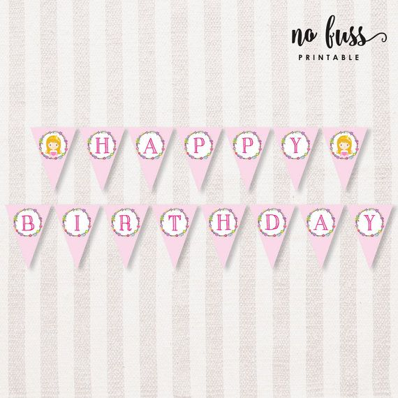 Princess Aurora Flag Bunting Flag Banner Decorations Happy Birthday Instant Download Flag Banners Banner Happy Birthday