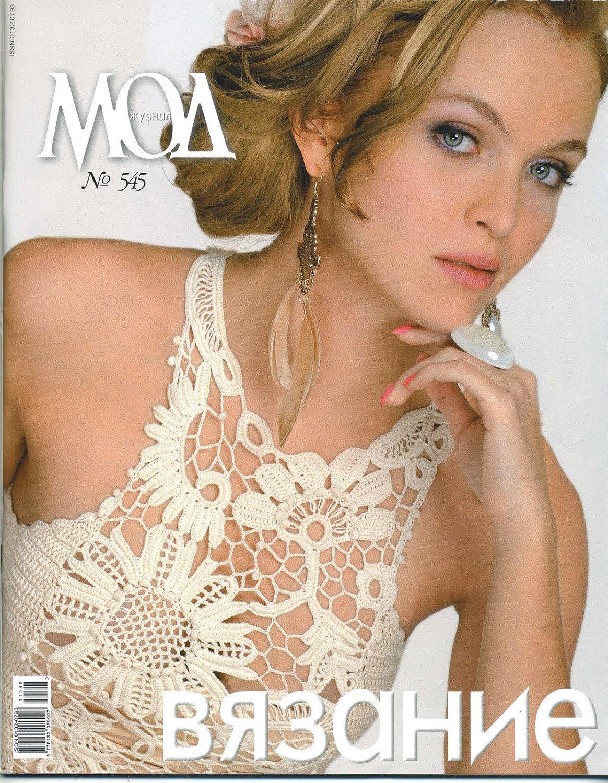HD Patterns Womens Irish Lace Dress Collar Top Skirt Hd Wallpaper ...