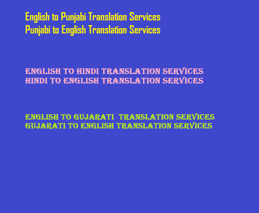 All Indian Language Services, Translation Services, English to