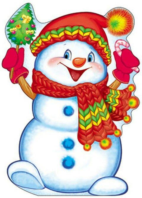 картинки для нового года распечатать цветные шихтовые