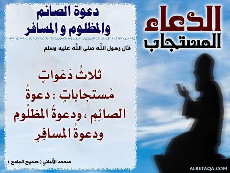 احرص على إعادة تمرير هذه البطاقة لإخوانك فالدال على الخير كفاعله Ljig Movies Islam