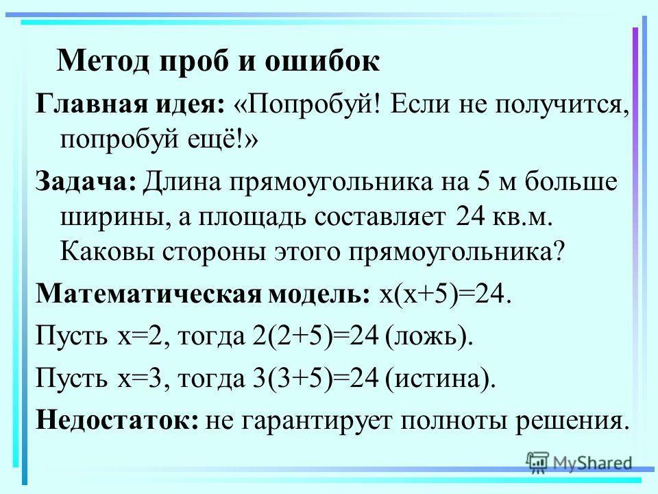 Готовые домашние lesson 1-68 по английскому языку 3 класс