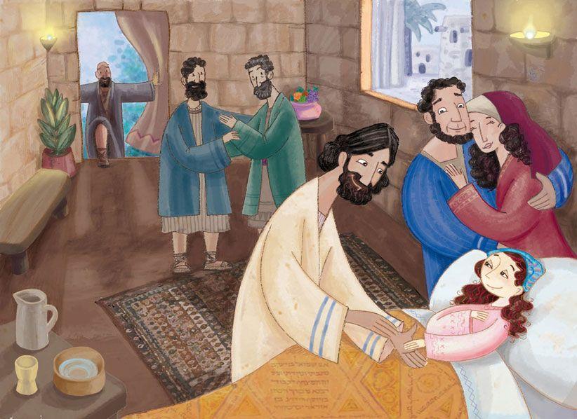 Me Aburre La Religión Milagros De Jesús La Hija De Jairo La Hija De Jairo Biografia De Jesus Milagros De Jesús