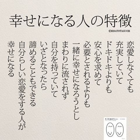 "Photo of @yumekanau2 on Instagram: ""ぜひ新刊(もうやめよう)を読まれた方がいましたら、「#もうやめよう…"
