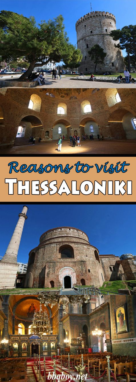 Reasons to visit Thessaloniki (Greece) #visitgreece