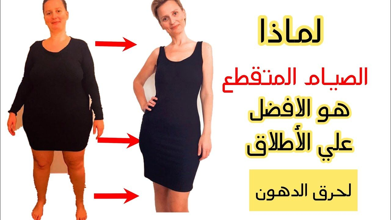 Pin By Faby M9hamed On العناية بالبشرة Little Black Dress Black Dress Fashion