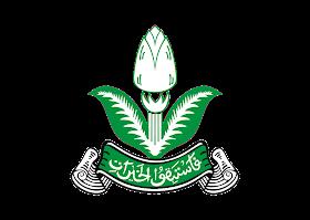 pemuda muhammadiyah logo vector vector logo free logo vector pinterest