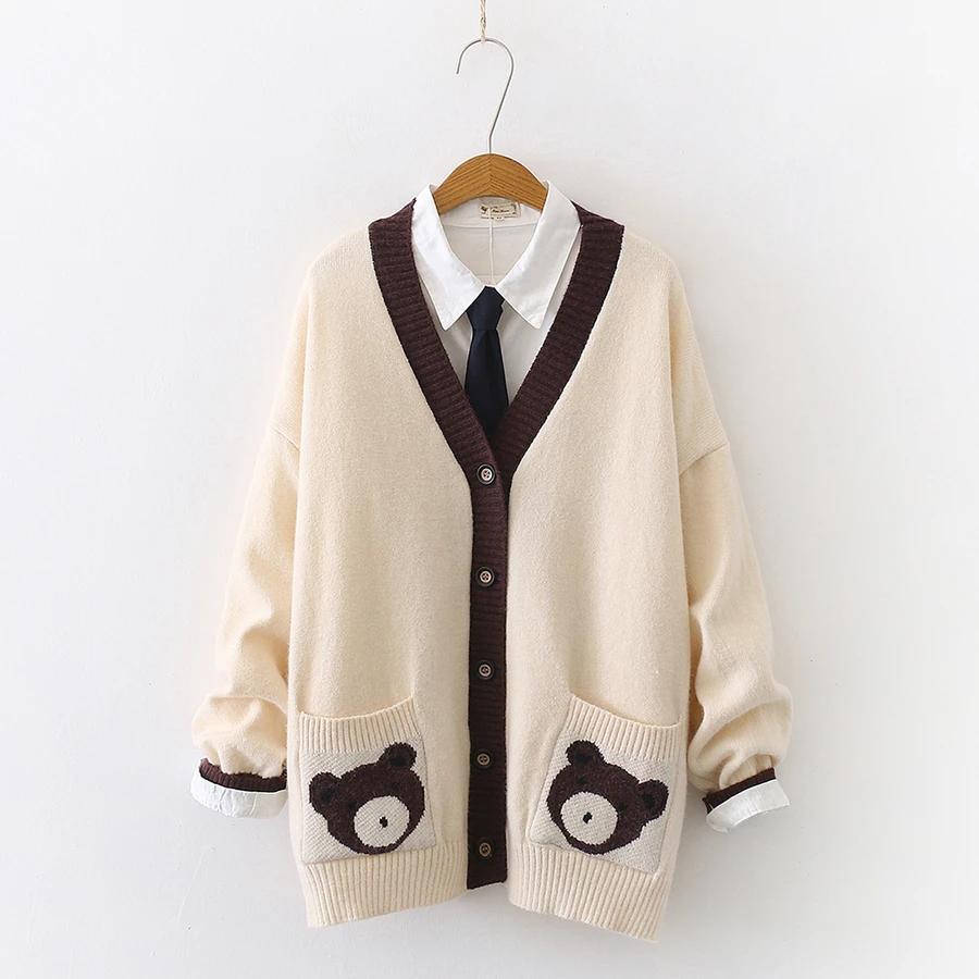 Kawaii Brown Bear Cardigan Jacket