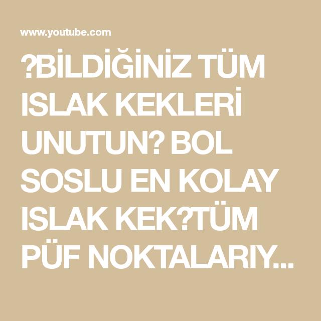 ✅BİLDİĞİNİZ TÜM ISLAK KEKLERİ UNUTUN🤚 BOL SOSLU EN KOLAY ISLAK KEK👌TÜM PÜF NOKTALARIYLA - YouTube