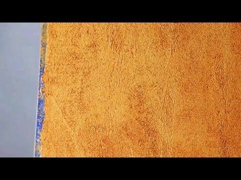 ▷ How to Texture Paint a Wall | Paint Techniques | TEXTURED ...