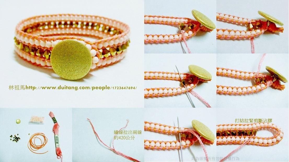 Do It Yourself Home Design: How To Make Beaded Cord Bracelet Step By Step DIY Tutorial