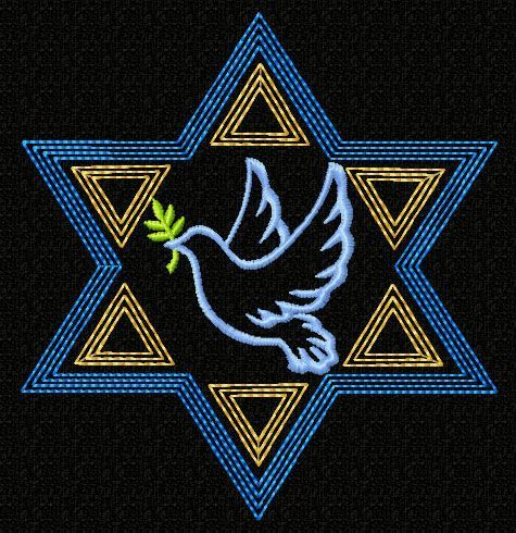 Great Jewish Symbol With A Dove Pretty Animals Pinterest