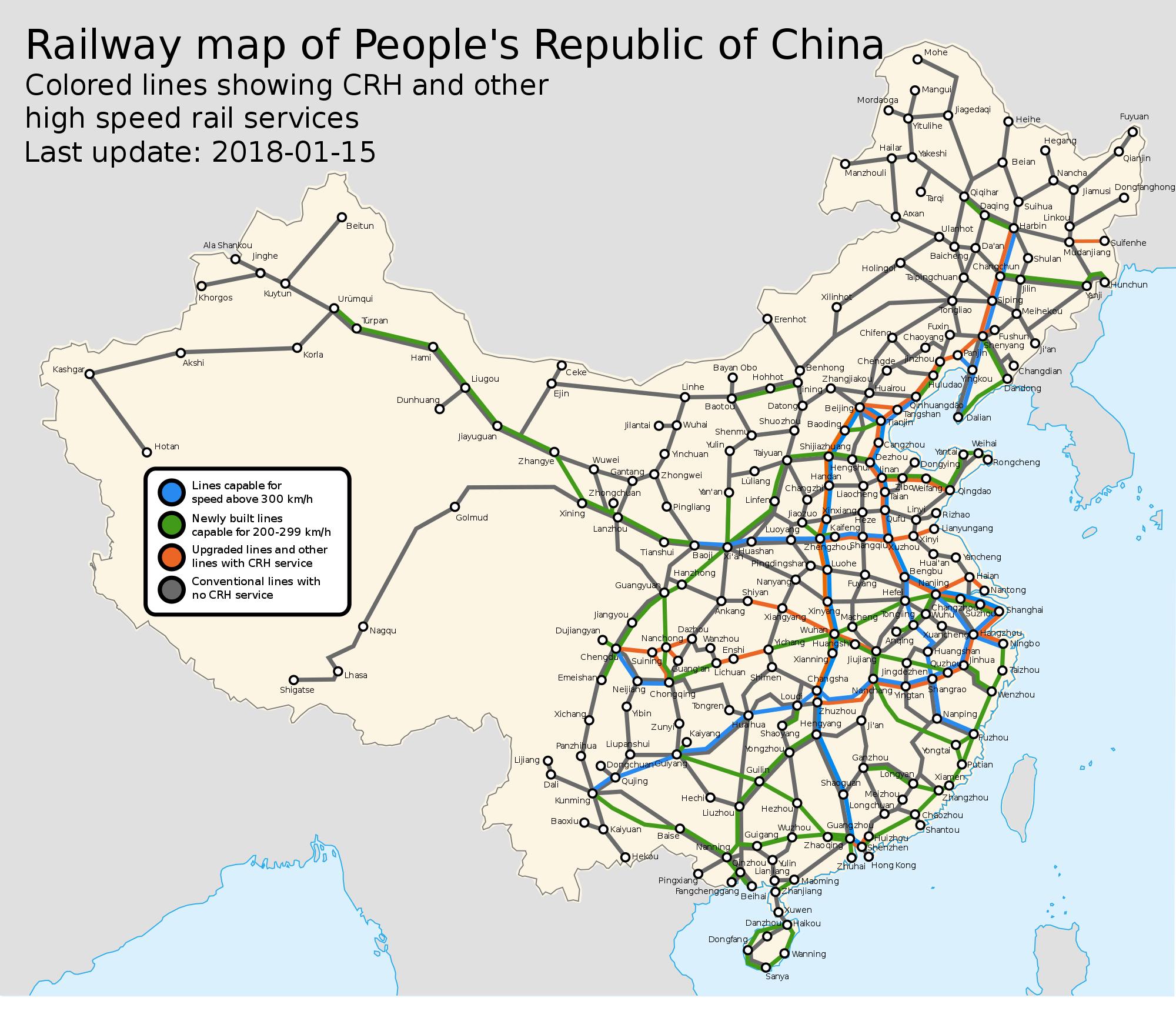 High-Speed Rail History - UIC - International union of ... |High Speed Rail History