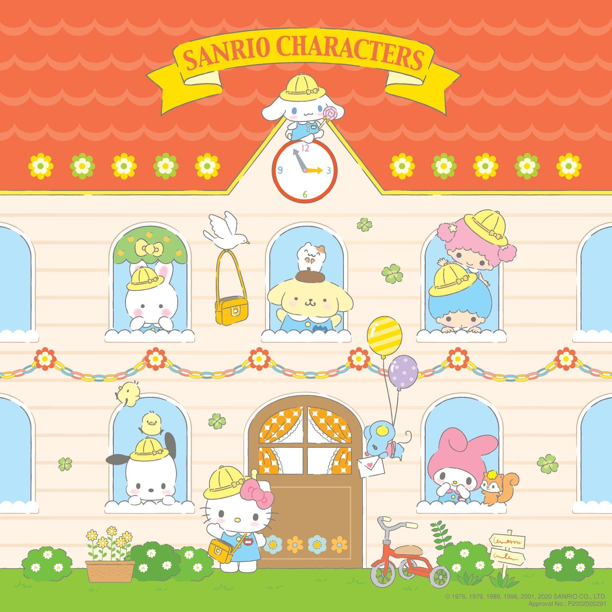 Sanrio Gift Gate Online Shop