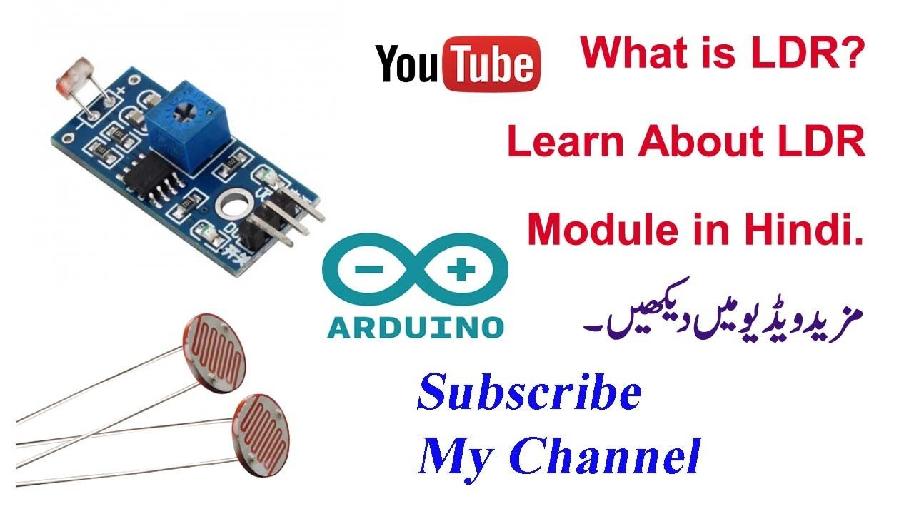 What Is Ldr Learn About Light Dependent Resistor In Hindi Urdu Working Circuit Project Model