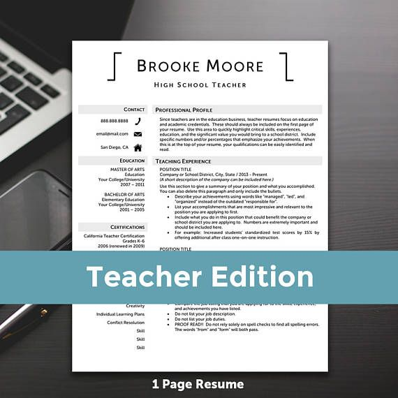 Teacher Resume Template Education Resume Teacher Cv  Teacher