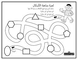 نتيجة بحث الصور عن العاب تعليمية للاطفال متاهة صور من عمر 4 6 Arabic Alphabet Alphabet Math