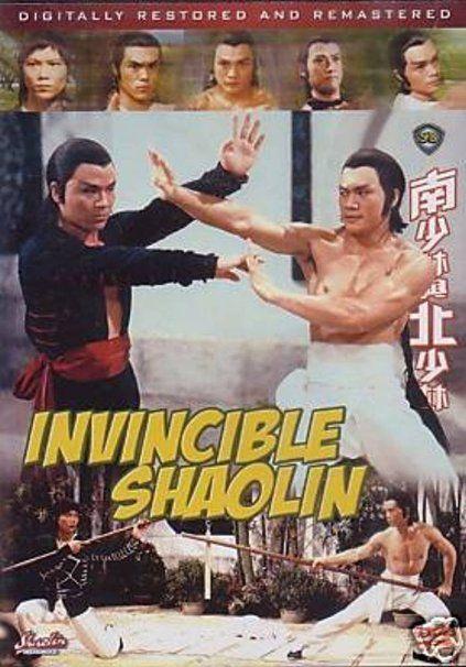 Invincible Shaolin Martial Arts Movies Kung Fu Martial Arts