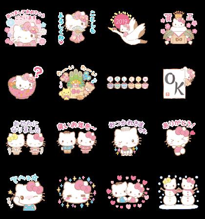 Stickers De Hello Kitty Para Whatsapp.Hello Kitty New Year S Omikuji Stickers Line Sticker