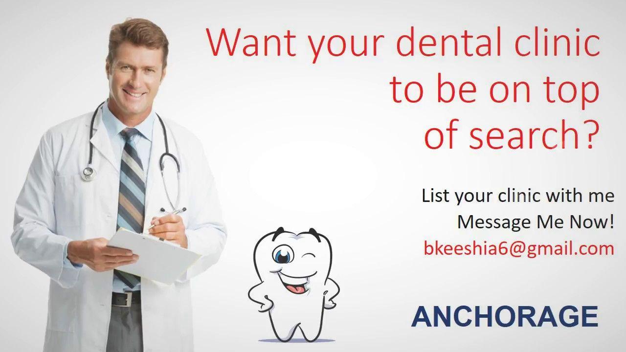 Emergency Dentist Anchorage Emergency Dental Services