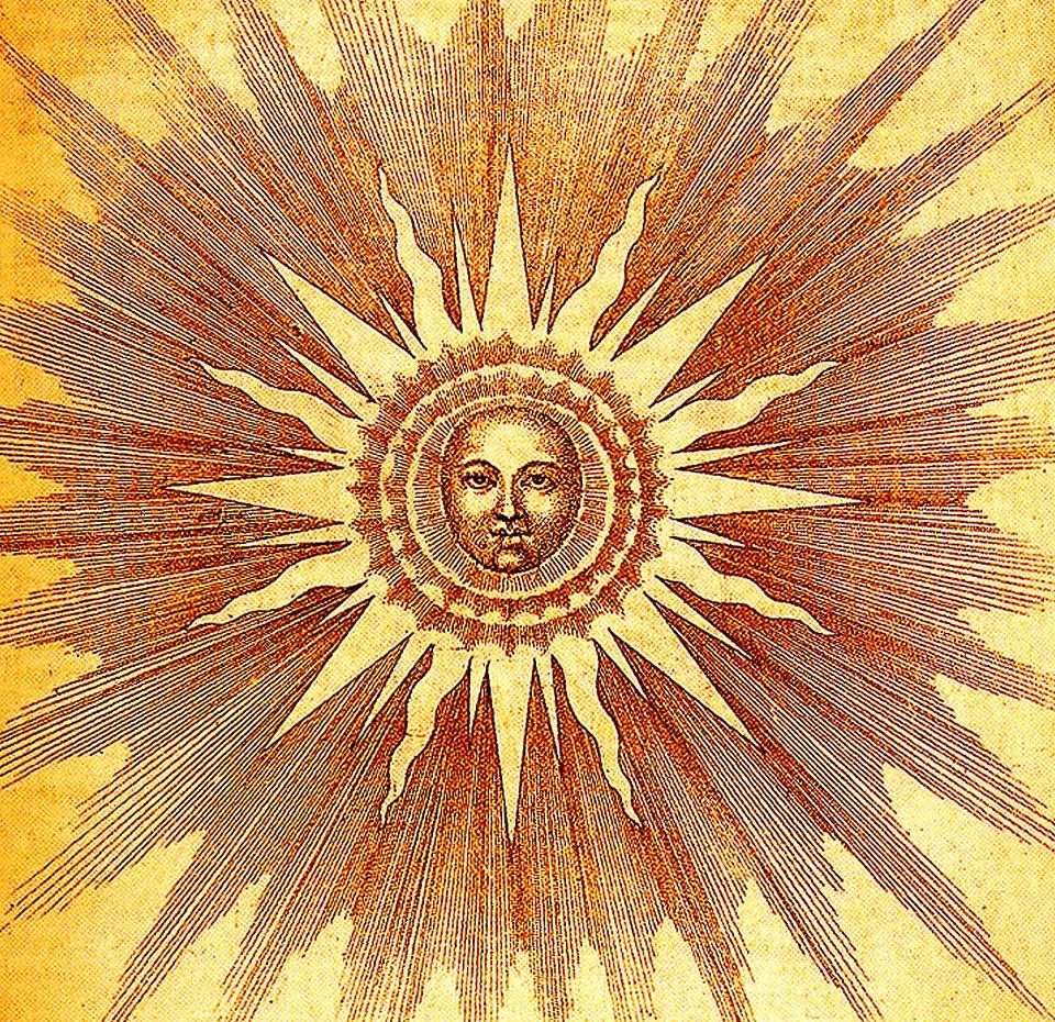 The Sun, Robert Fludd from Utriusque Cosmi (1617),v. 2, p. 19.