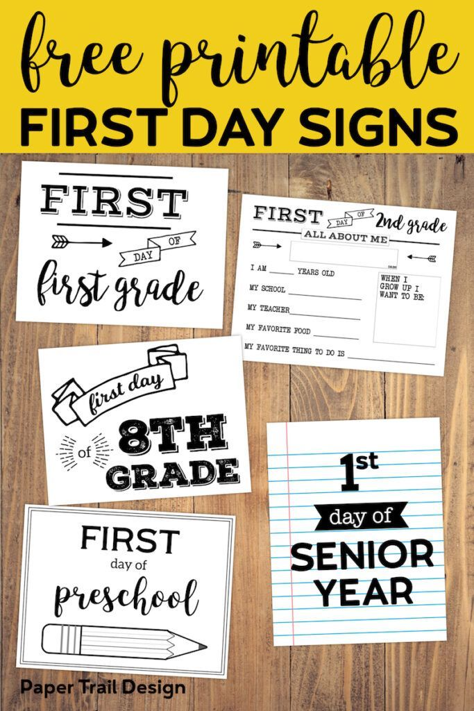 Free Printable First Day of School Sign {Pencil} - Paper Trail Design