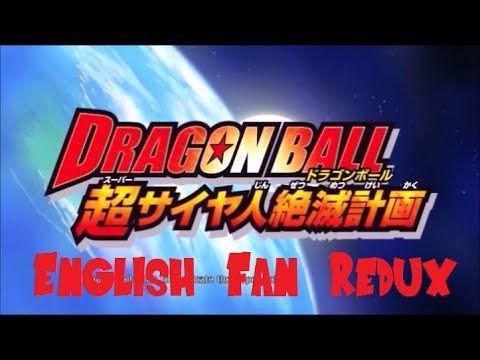 Dragonball Z Plan To Eradicate The Super Saiyans English Fan