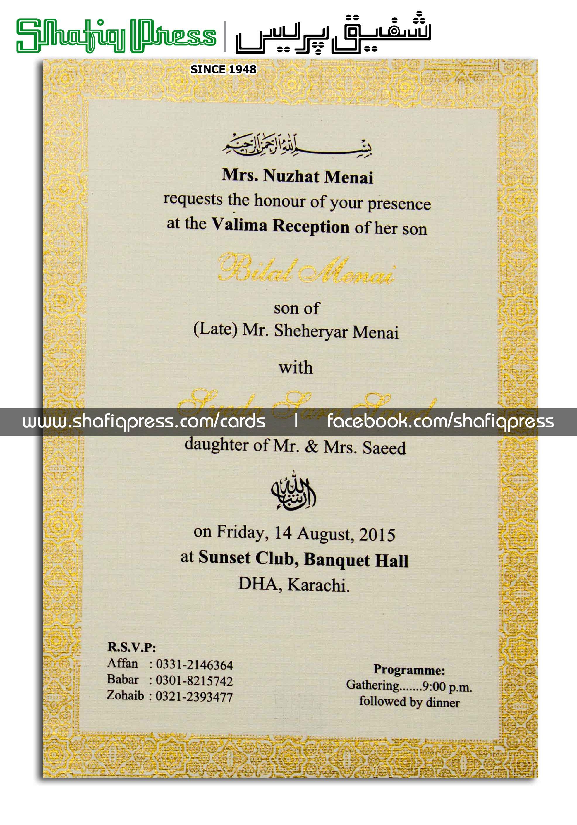 Www Shafiqpress Com Shadi Cards Wedding Card Printing
