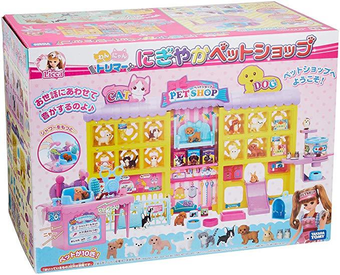 Amazon リカちゃん わんにゃんトリマー にぎやかペットショップ ハウス おもちゃ Pet Shop Pet Toys Licca Chan Doll