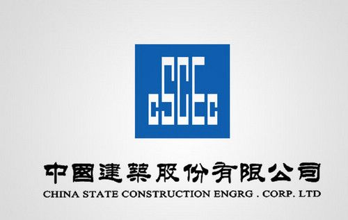 Vacancies in China State Construction Engineering Corporation, UAE