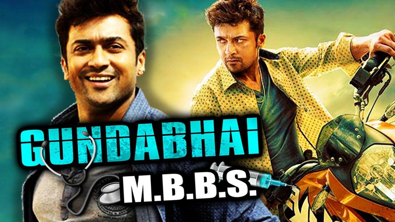 Gunda bhai mbbs 2016 south indian movies dubbed in hindi