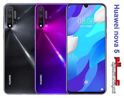 مواصفات هواوي نوفا Huawei Nova 5 الإصدارات Sea Al00 Sea Tl00 متــــابعي موقـع عــــالم الهــواتف الذكيـــ Huawei Samsung Galaxy Phone Galaxy Phone