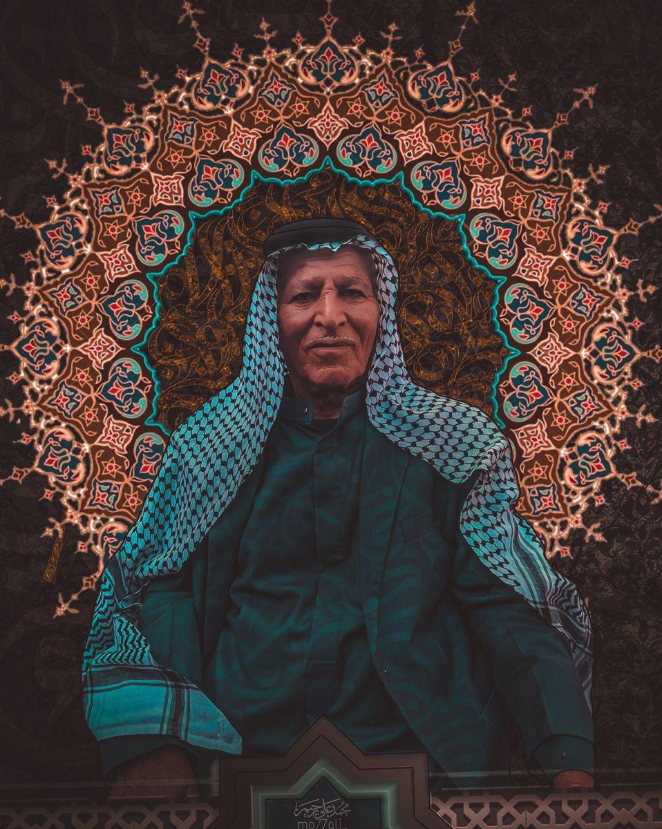 Iraqi Old Man عراقي كبير In 2021 Art Painting